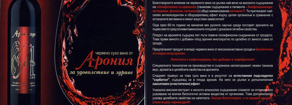 vinotur