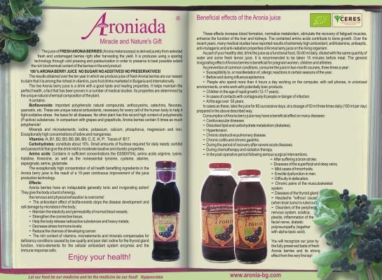 Leaflet Juice Eng