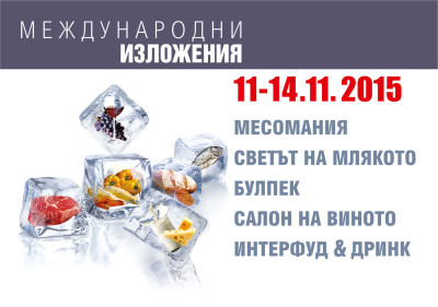 InterFood-2015