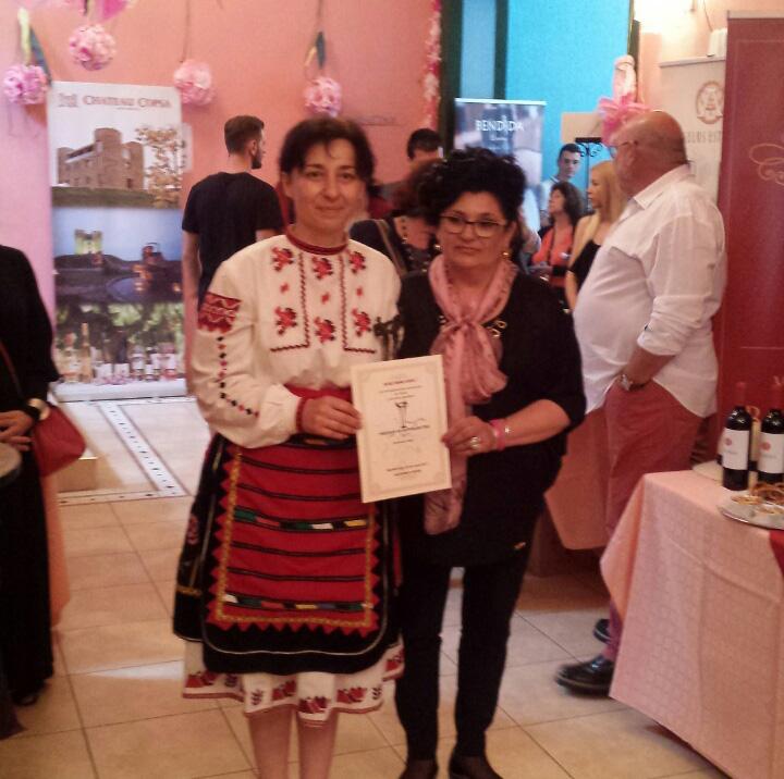 награда фестивал розе